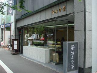 011わら天神 笹屋守栄_R.jpeg