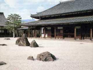 ③ 三会院臨川寺  格別のお寺です (3).jpeg