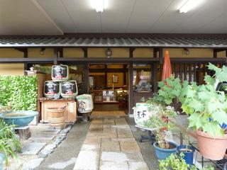 松井酒造008.jpeg
