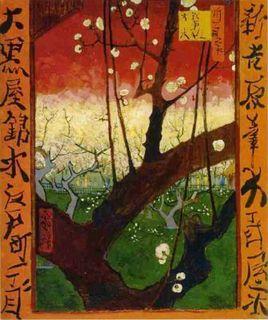 梅 花咲く梅の木 ゴッホ.jpeg